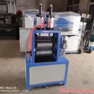 https://cnchoangcuong.com/product/may-ep-van-go-hrx320/