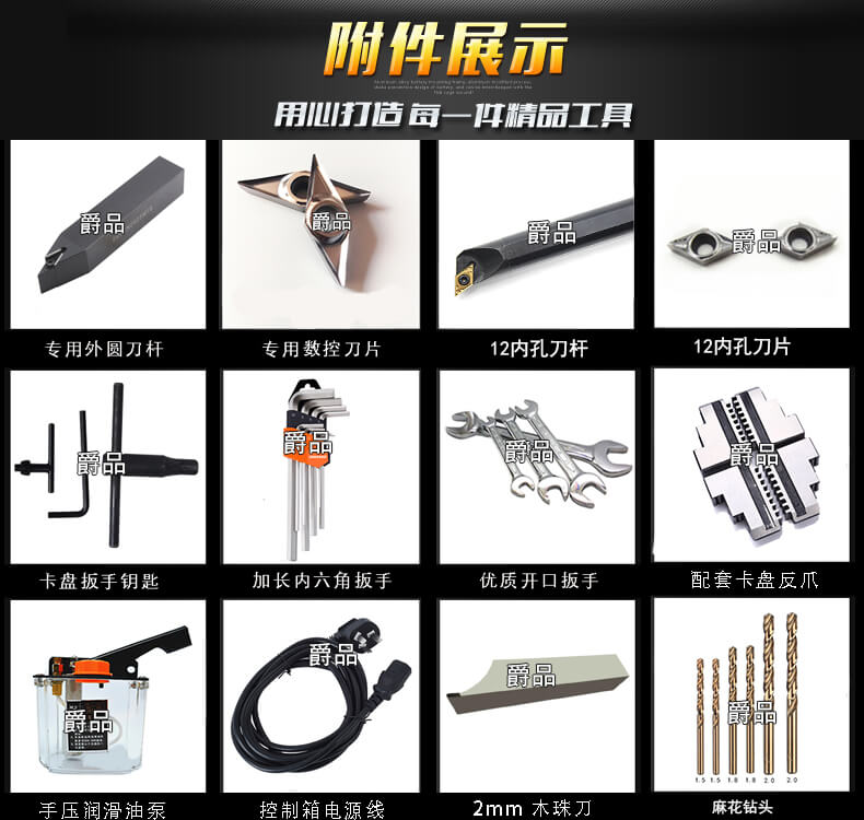https://cnchoangcuong.com/?post_type=product&p=5081&preview=true